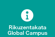 What is Rikuzentakata Global Campus?